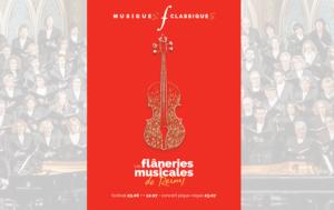 flaneries musicales de reims